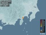 2013年10月26日17時34分頃発生した地震