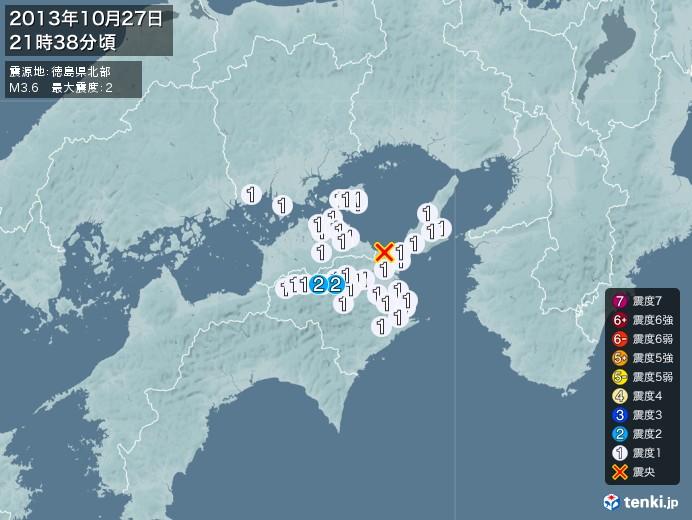 地震情報(2013年10月27日21時38分発生)