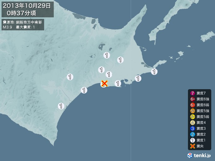 地震情報(2013年10月29日00時37分発生)
