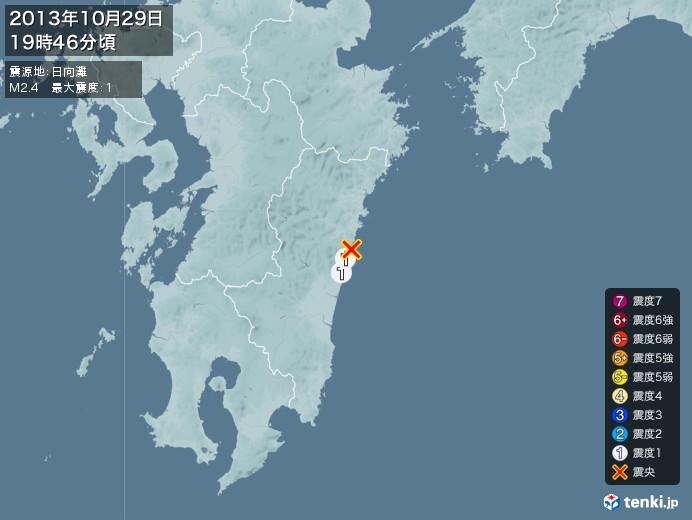地震情報(2013年10月29日19時46分発生)