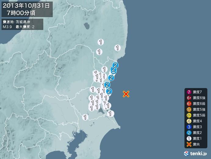 地震情報(2013年10月31日07時00分発生)