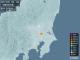 2013年11月01日05時55分頃発生した地震