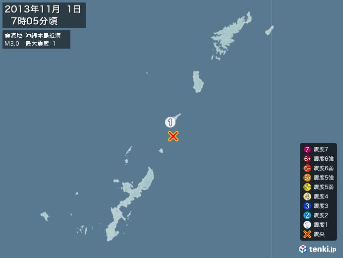 地震情報(2013年11月01日07時05分発生)
