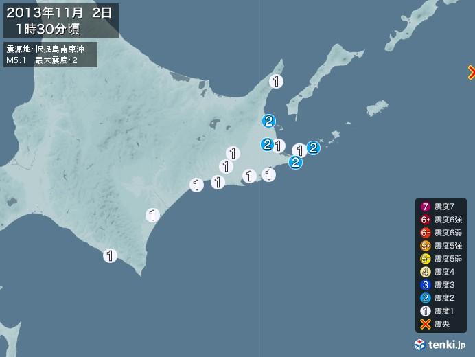 地震情報(2013年11月02日01時30分発生)