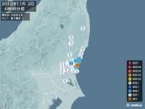 2013年11月02日04時56分頃発生した地震