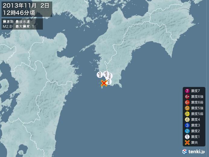 地震情報(2013年11月02日12時46分発生)