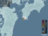 2013年11月02日12時46分頃発生した地震