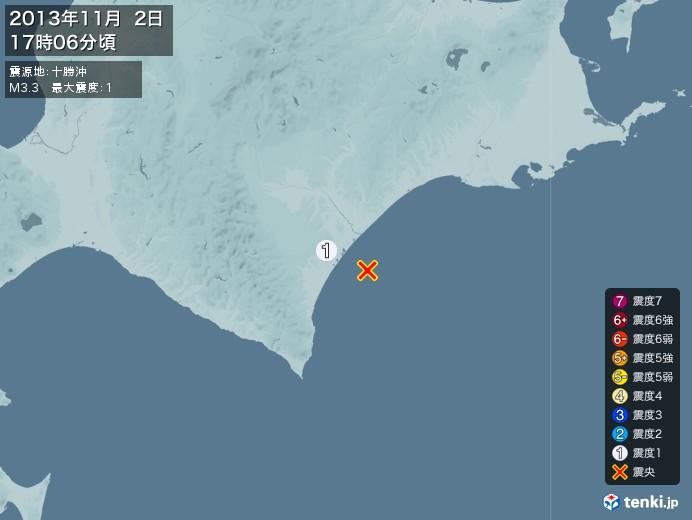 地震情報(2013年11月02日17時06分発生)