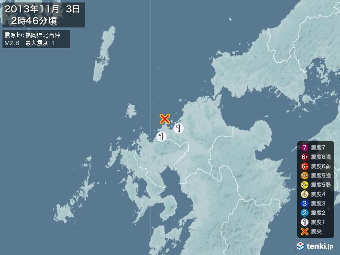 地震情報(2013年11月03日02時46分発生)