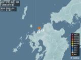 2013年11月03日02時46分頃発生した地震