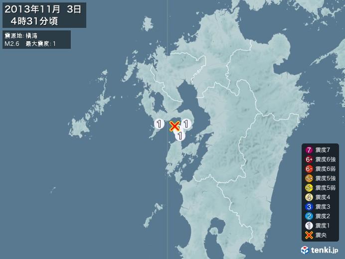地震情報(2013年11月03日04時31分発生)