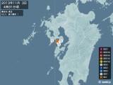 2013年11月03日04時31分頃発生した地震