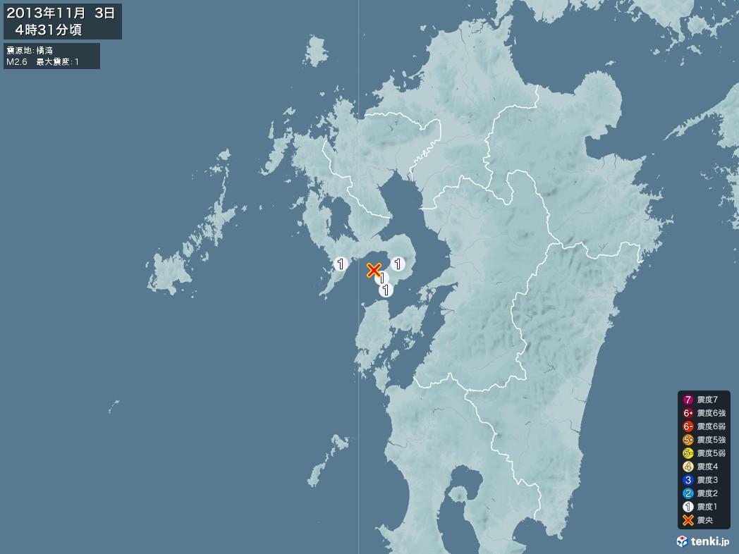 地震情報 2013年11月03日 04時31分頃発生 最大震度:1 震源地:橘湾(拡大画像)