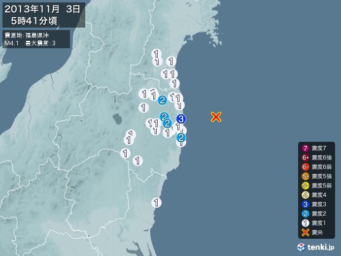 地震情報(2013年11月03日05時41分発生)