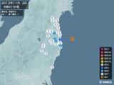 2013年11月03日05時41分頃発生した地震