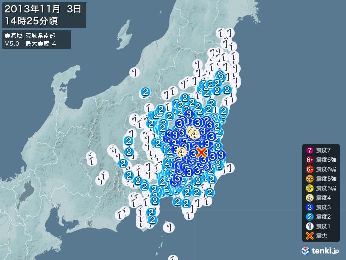 地震情報(2013年11月03日14時25分発生)