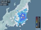2013年11月03日14時25分頃発生した地震