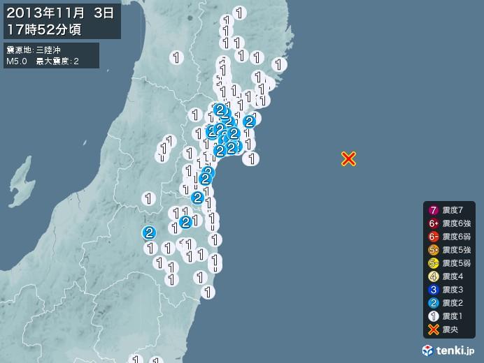 地震情報(2013年11月03日17時52分発生)