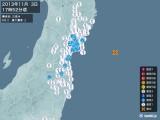 2013年11月03日17時52分頃発生した地震