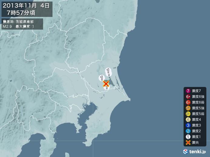 地震情報(2013年11月04日07時57分発生)