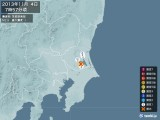2013年11月04日07時57分頃発生した地震