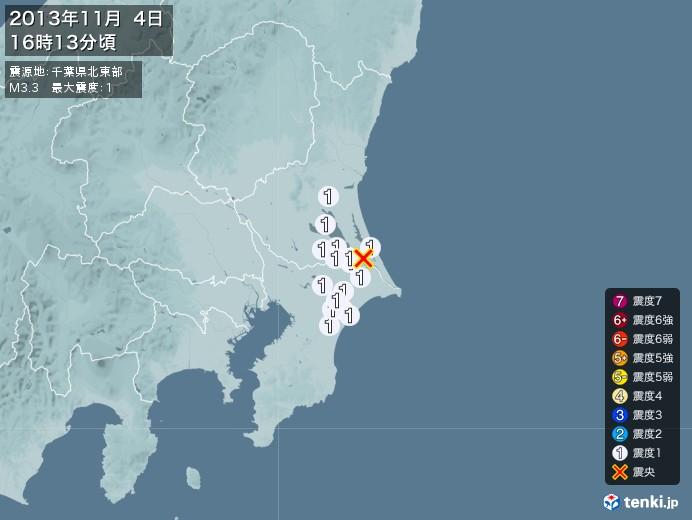 地震情報(2013年11月04日16時13分発生)