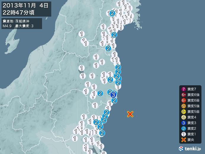 地震情報(2013年11月04日22時47分発生)