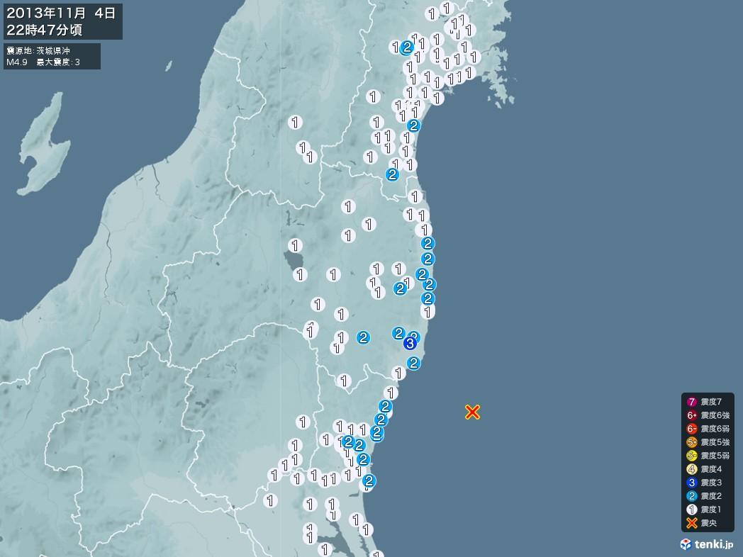 地震情報 2013年11月04日 22時47分頃発生 最大震度:3 震源地:茨城県沖(拡大画像)