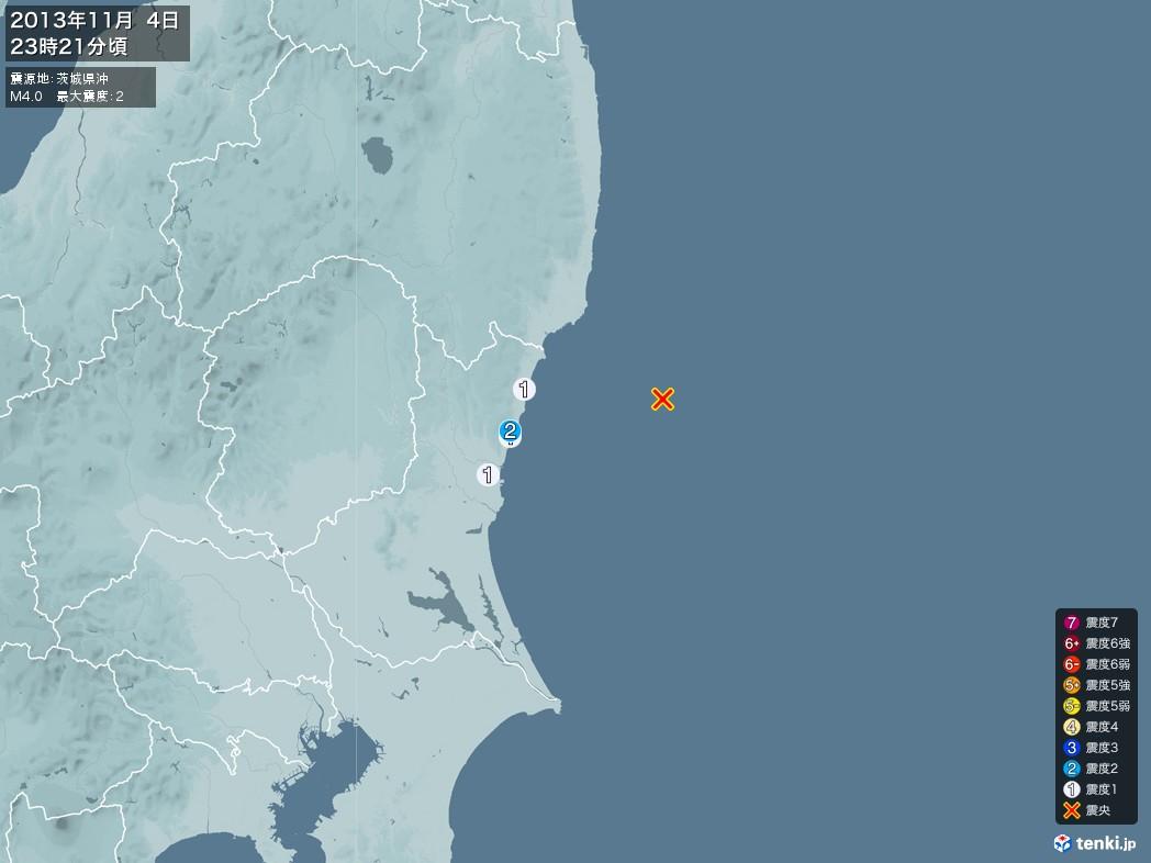 地震情報 2013年11月04日 23時21分頃発生 最大震度:2 震源地:茨城県沖(拡大画像)