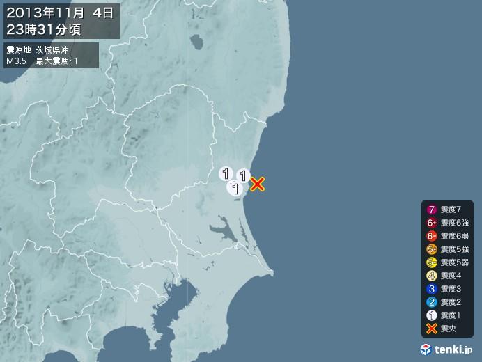 地震情報(2013年11月04日23時31分発生)