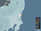 2013年11月04日23時31分頃発生した地震