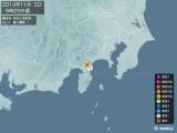 2013年11月05日05時29分頃発生した地震