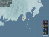 2013年11月05日23時27分頃発生した地震