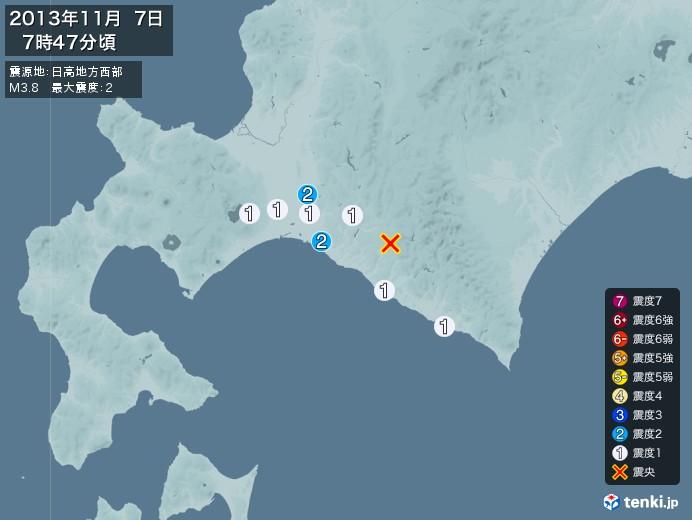 地震情報(2013年11月07日07時47分発生)