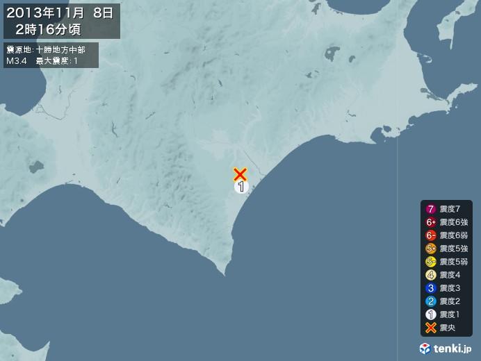 地震情報(2013年11月08日02時16分発生)