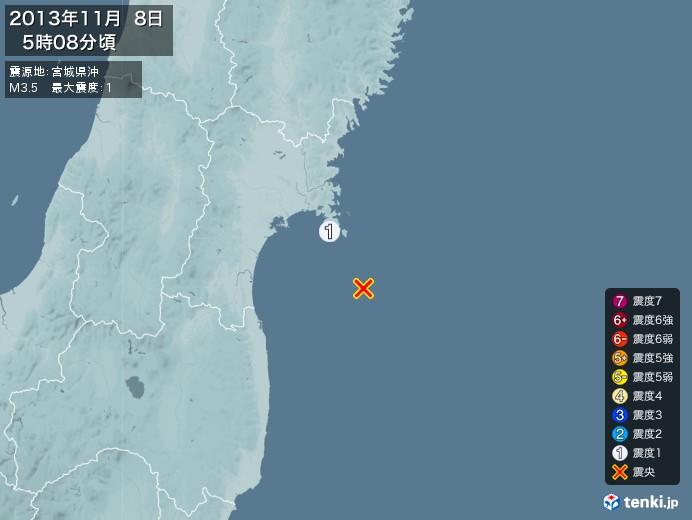 地震情報(2013年11月08日05時08分発生)