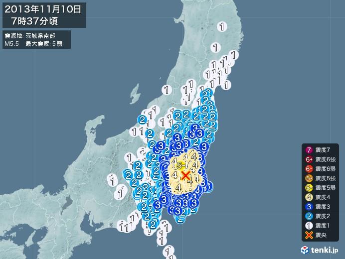 地震情報(2013年11月10日07時37分発生)