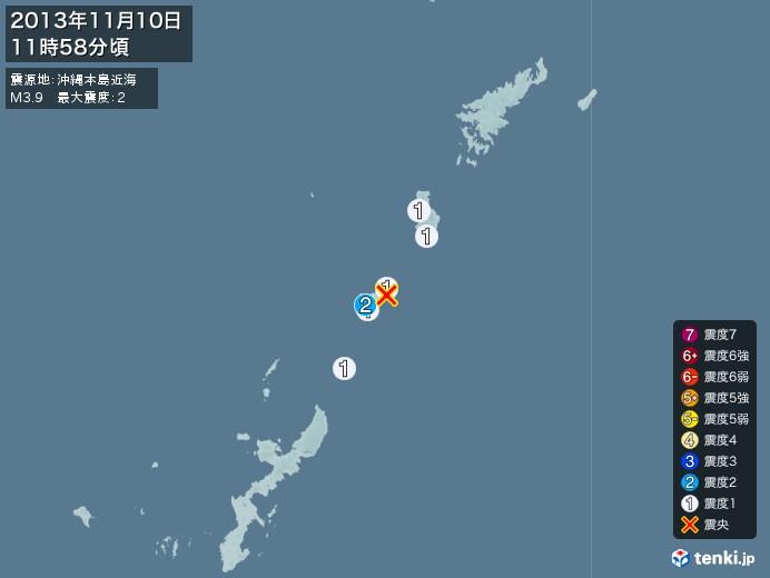地震情報(2013年11月10日11時58分発生)
