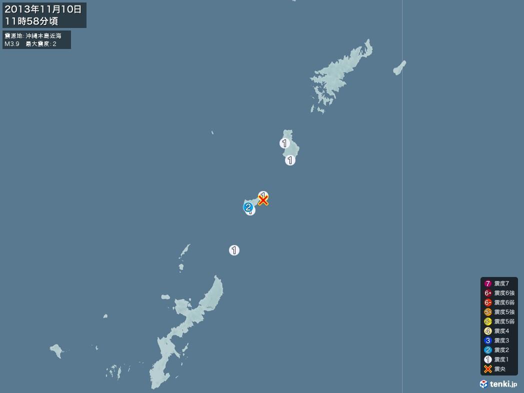 地震情報 2013年11月10日 11時58分頃発生 最大震度:2 震源地:沖縄本島近海(拡大画像)