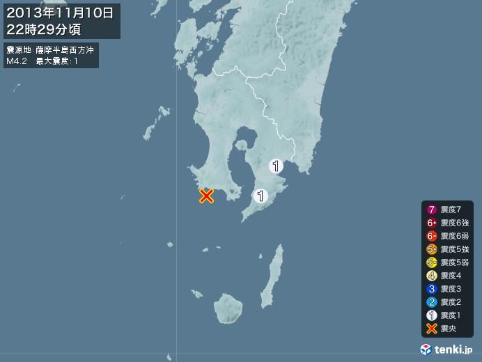 地震情報(2013年11月10日22時29分発生)