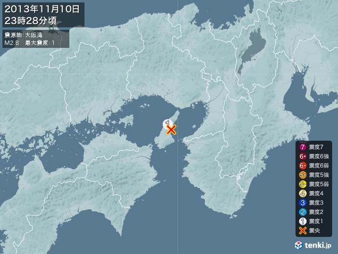 地震情報(2013年11月10日23時28分発生)