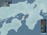 2013年11月10日23時28分頃発生した地震