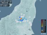2013年11月11日08時24分頃発生した地震