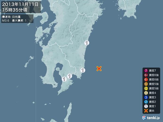 地震情報(2013年11月11日15時35分発生)