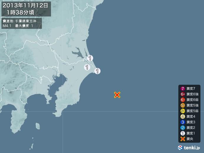 地震情報(2013年11月12日01時38分発生)