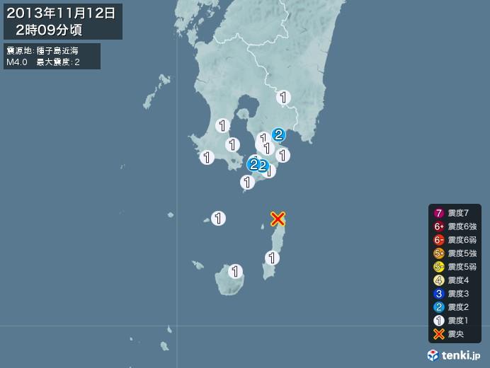 地震情報(2013年11月12日02時09分発生)