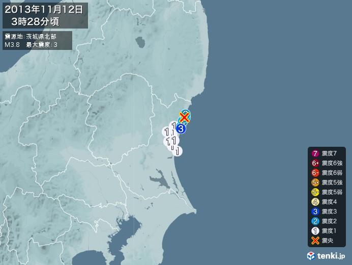 地震情報(2013年11月12日03時28分発生)