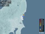 2013年11月12日03時28分頃発生した地震
