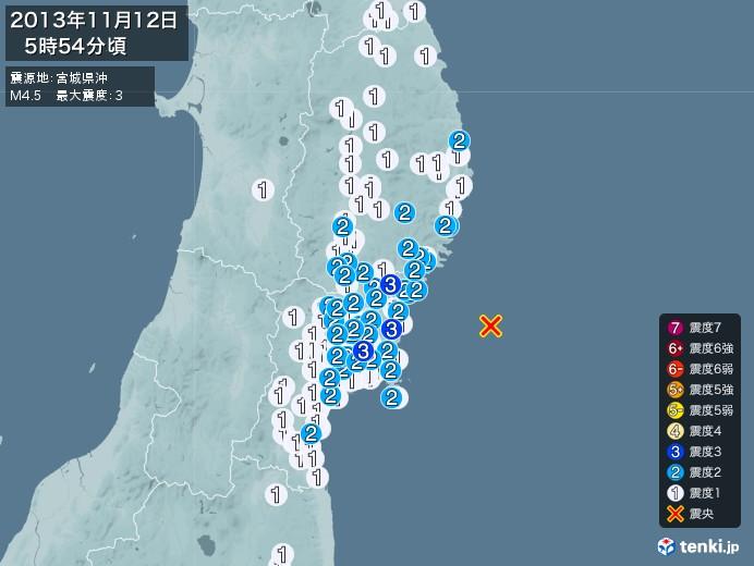 地震情報(2013年11月12日05時54分発生)