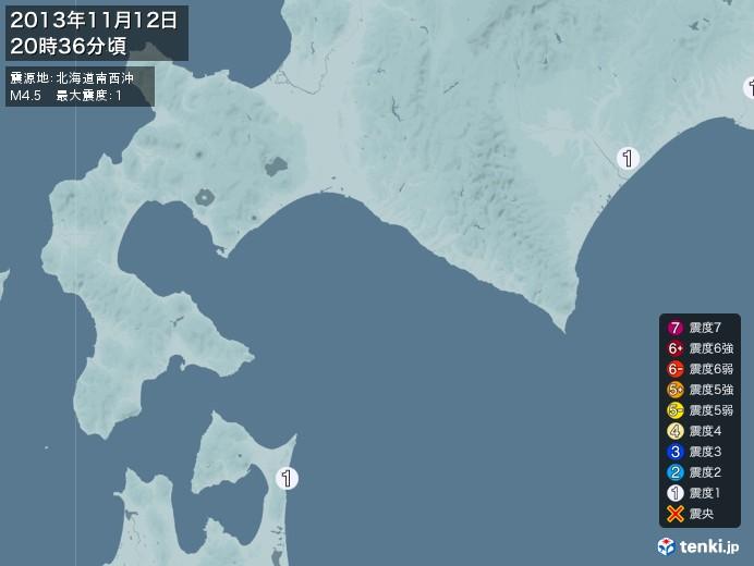地震情報(2013年11月12日20時36分発生)